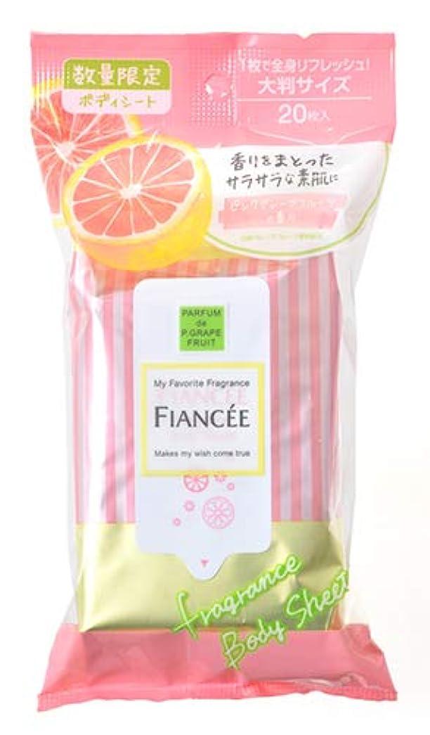 手術うまくいけばと組むフィアンセ フレグランスボディシート ピンクグレープフルーツの香り 20枚入り 数量限定