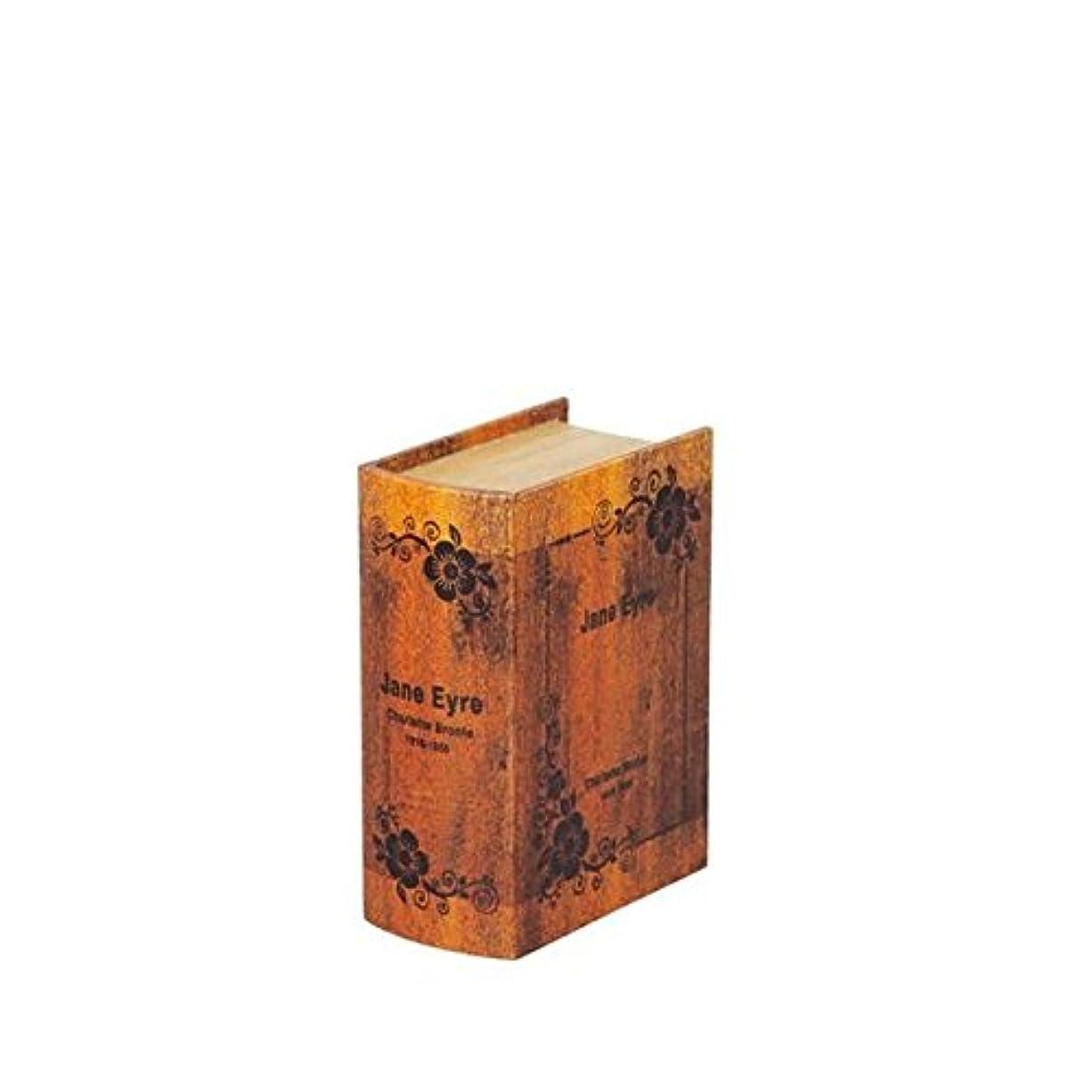東洋石創 収納ボックス イエロー 約14.5×20×8cm 28252