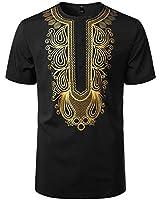 LucMatton Men's African Traditional Hidden Button Short Sleeve Shirt Luxury Metallic Gold Printed Dashiki Black Medium
