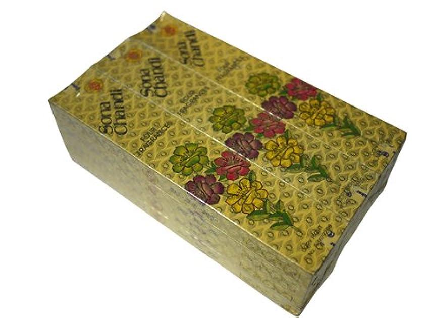 カトリック教徒テセウス聴衆SHANKAR'S(シャンカーズ) ソナチャンディ香 スティック SONA CHANDI 12箱セット