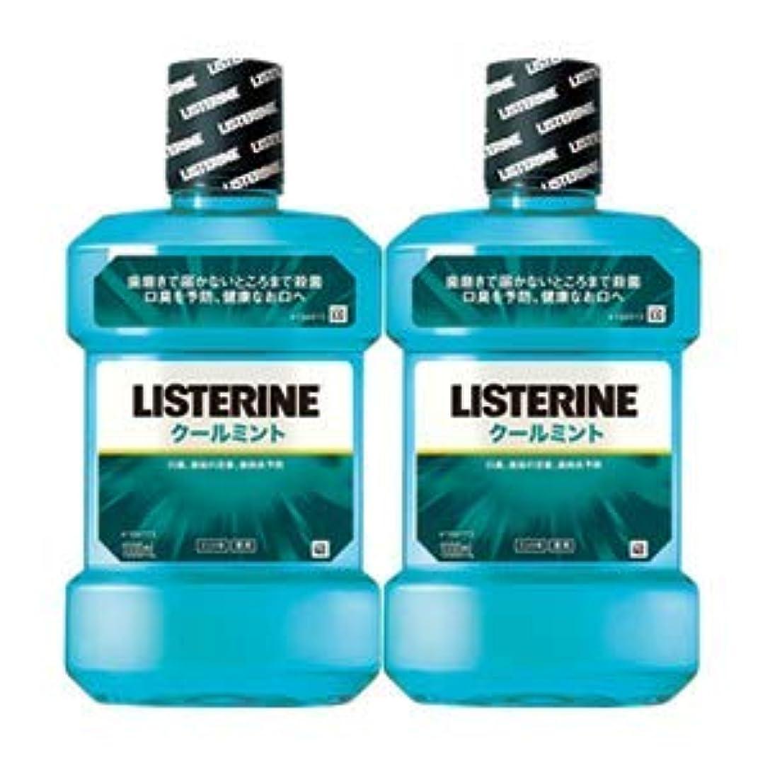 遮る切り下げ動作薬用リステリン クールミント (マウスウォッシュ/洗口液) 1000mL×2本セット
