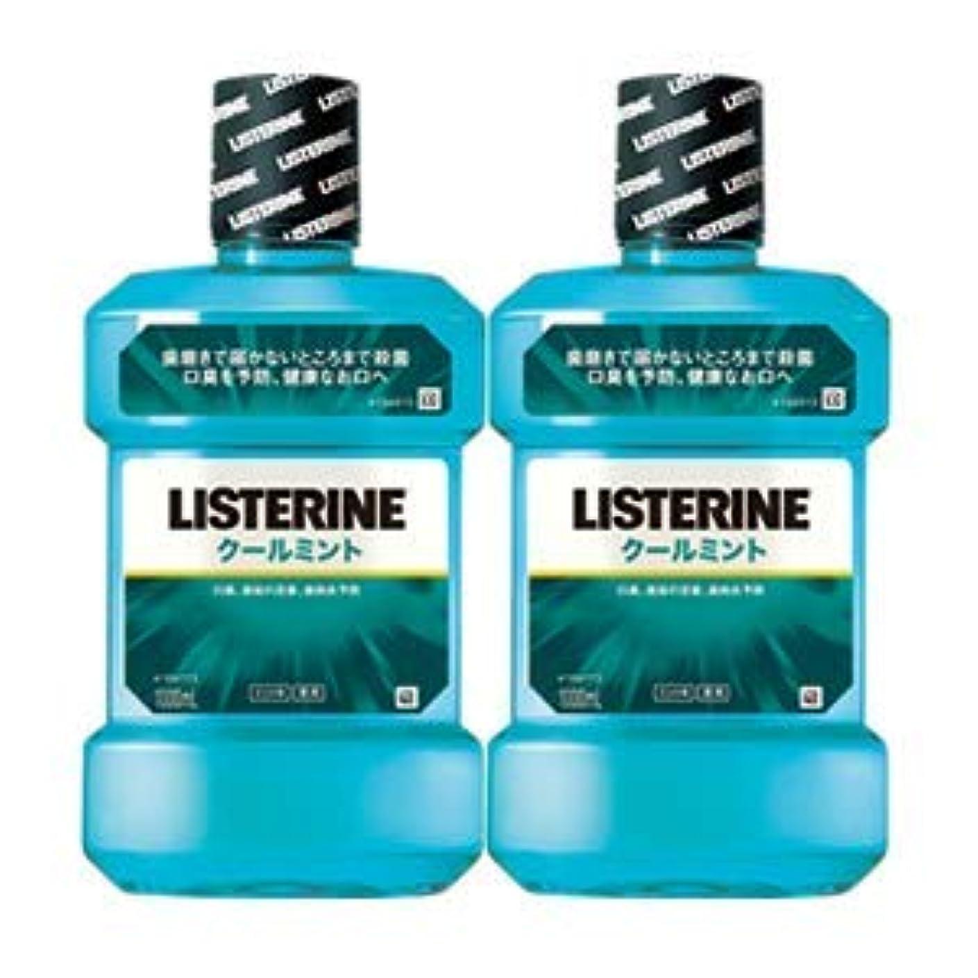 周術期ペイン銀薬用リステリン クールミント (マウスウォッシュ/洗口液) 1000mL×2本セット