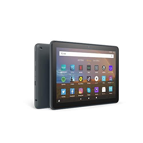 Fire HD 8 Plus タブレット 32GB 【ワイヤレス充電スタンド付き】