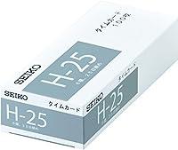 セイコー タイムカード H-25 1-130-0174 00940631 【まとめ買い3包セット】