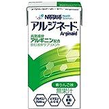 アイソカル・アルジネード 青りんご味 125X24