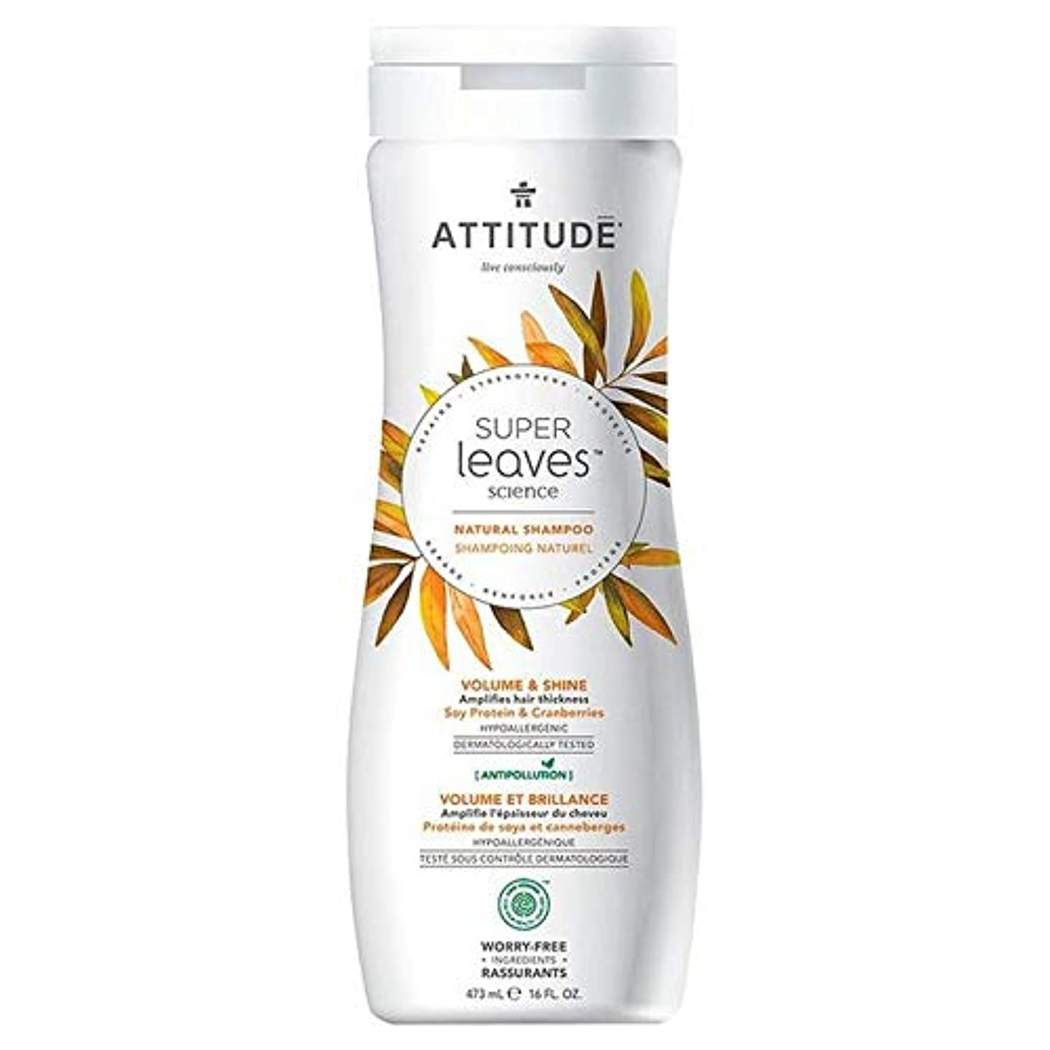 蓄積するコールメロン[Attitude ] 姿勢スーパーはシャンプーボリューム&シャイン473ミリリットルの葉 - Attitude Super Leaves Shampoo Volume & Shine 473ml [並行輸入品]