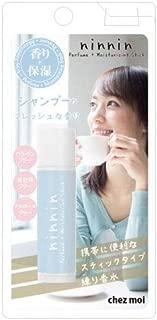 ninnin ナンナン Perfume+Moisturizing Stick シャンプー