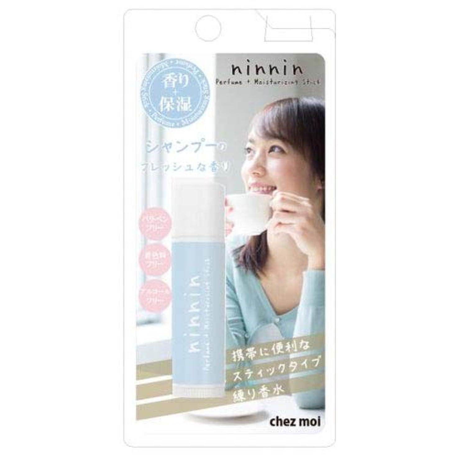 威信おそらく賄賂ninnin ナンナン Perfume+Moisturizing Stick シャンプー