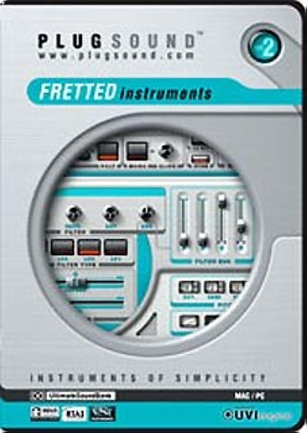 余裕があるそれら見落とすPlugsound vol.2 Fretted Instruments
