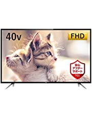 【本日限定】40V型フルハイビジョンテレビがお買い得