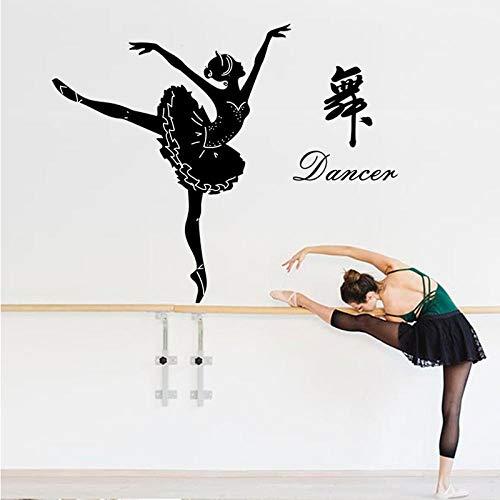 KBIASD Ballet Girl Wall Sticker Black Dress Dance Home Decor for Kids Room Vinyl DIY Art Wall Decals Creative Room Decoration 154135cm