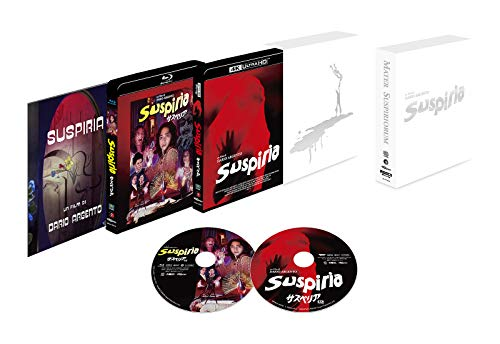 サスペリア 4K レストア版 Ultra HD Blu-ray アルティメット・コレクション(初回限定生産)