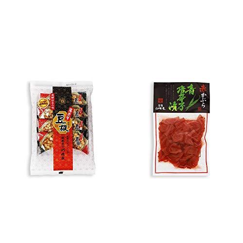 [2点セット] 飛騨銘菓「打保屋」の駄菓子 豆板(8枚入) ・飛騨山味屋 赤かぶら 青唐辛子漬(140g)
