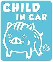 imoninn CHILD in car ステッカー 【マグネットタイプ】 No.74 イノシシさん(ウリ坊) (水色)
