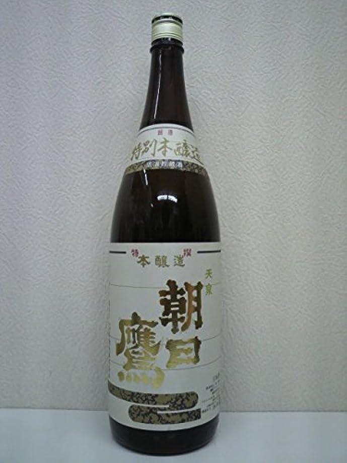 相対性理論弁護足音朝日鷹 特選  本醸造 1.8L 十四代の蔵元