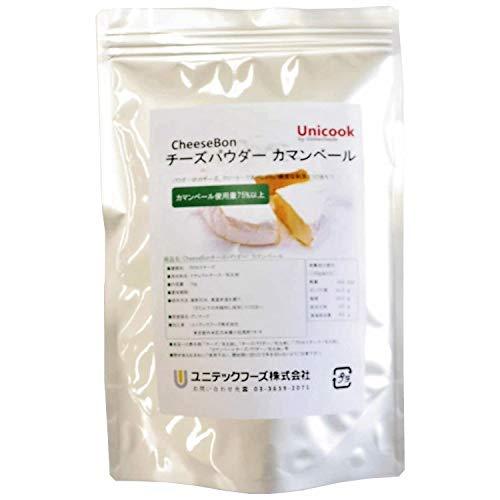 チーズパウダー Unicook CheeseBon 【 カマンベール 】 デンマーク産 微粉末 パウダー (1kg) プロセスチーズ 粉チーズ 粉 お徳用 大容量 業務用