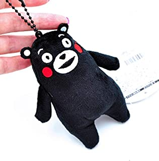 1Pcs Cute Kumamoto Bear Plush Small Pendant Doll Kumamoto Mascot Kumamon Black Bear Plush Toy Boutique Ornaments Cool Must Haves 7 Year Old Girl Gifts The Favourite Dvd Superhero Dream Lol Unbox