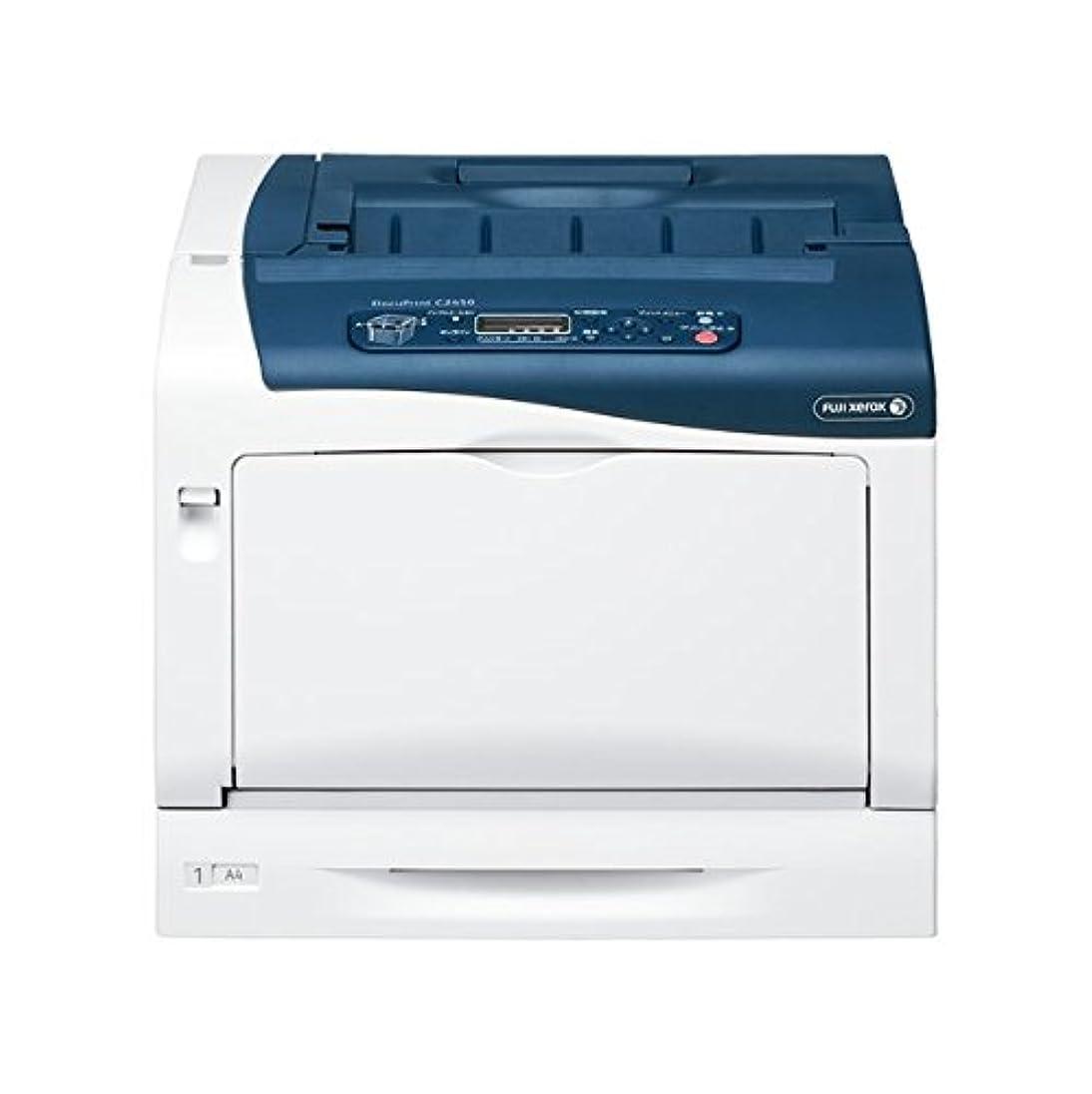 センチメンタルホイストアルファベットDocuPrint C2450 (A3カラーレーザープリンタ) 富士ゼロックス