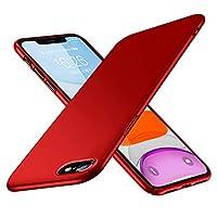 iPhone SEケース 第2世代 iPhone 7 ケース iPhone 8 ケース 超薄型 PC素材 耐衝撃カバー 黄ばみなし軽量 指紋防止 擦り傷防止 レンズ保護 ワイヤレス充電対応 取り出し易い おしゃれ レッド R13-7/8G-HON