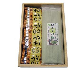京都老舗宇治茶専門店 京都府産100%宇治抹茶使用 宇治抹茶そば[極]6人前つゆ付(和紙風包装付)抹茶の濃い茶そばです