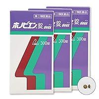 【第2類医薬品】ホノビエン錠deux 300錠 ×3