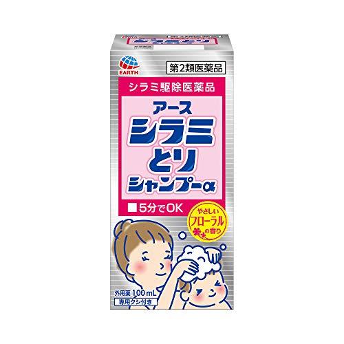 【第2類医薬品】アース シラミとりシャンプー [100mL]
