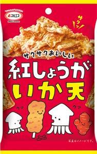 【マルエス 食べきりシリーズ】紅しょうがいか天 22g×5袋