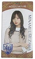 乃木坂46 梅澤美波 個別チケットホルダー 25thシングル しあわせの保護色