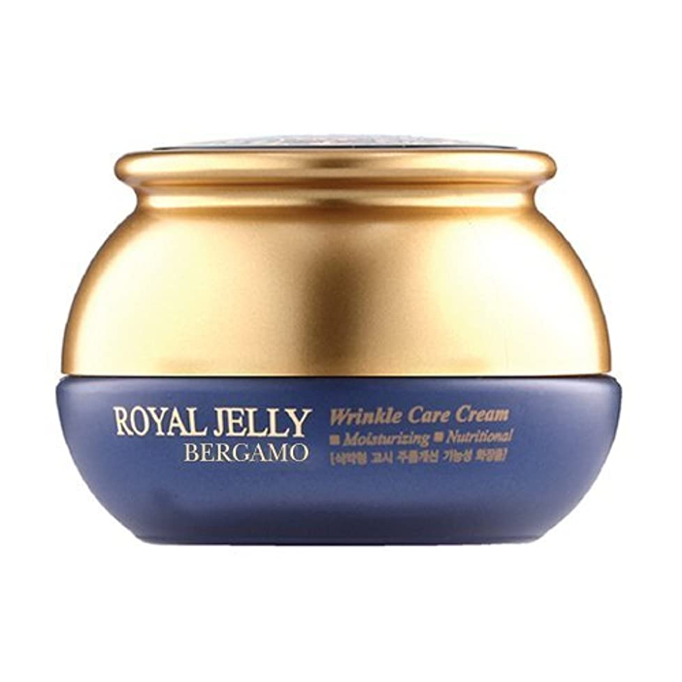 逃れるメガロポリス振動させるベルガモ[韓国コスメBergamo]Royal Jelly Wrinkle Care Cream ロイヤルゼリーリンクルケアクリーム50ml しわ管理 [並行輸入品]