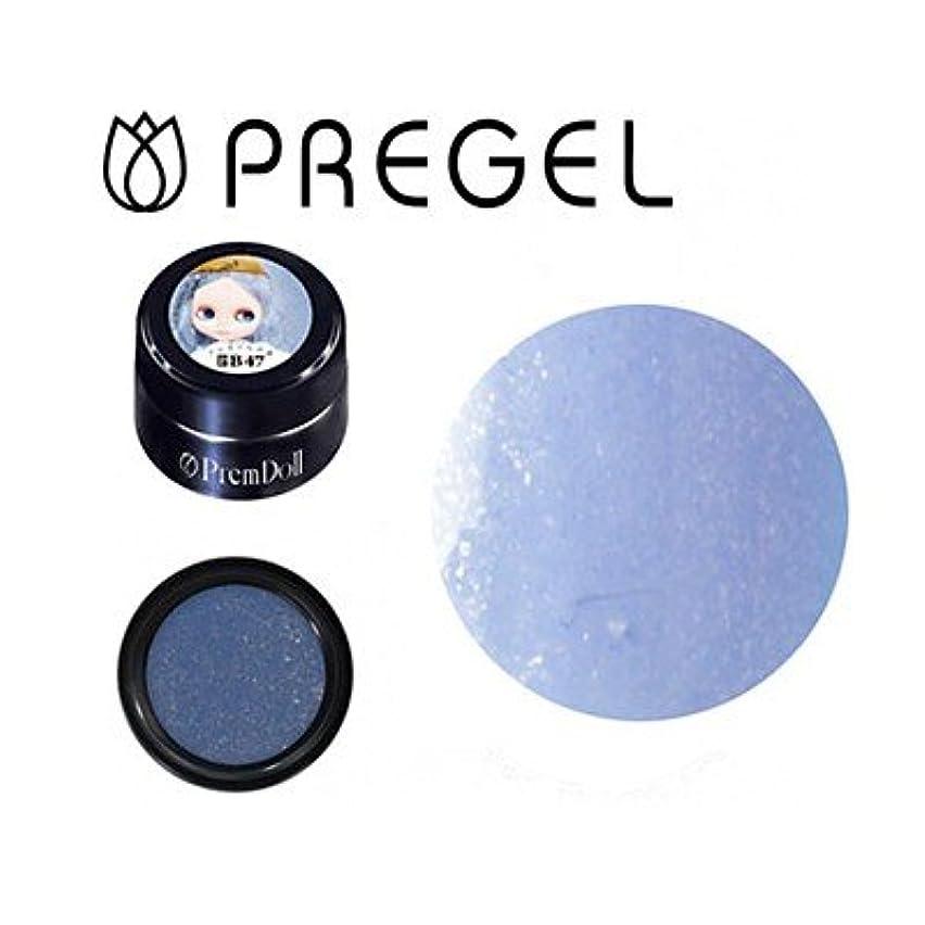 サイレント道天のジェルネイル カラージェル プリジェル PREGEL プリムドール ジェーンレフロイシリーズ DOLL-B47 アルタイルの涙