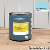 DCペイント 木製品や木製家具に塗る水性塗料 Furniture(家具用ペイント) 【0665】Monet Magic 約0.9L