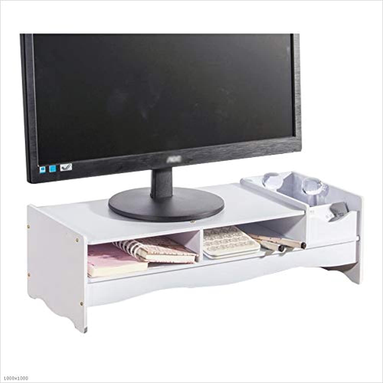 Computer Monitor Increased Desktop Computer Support Desk Surface Shelf Finishing Storage Keyboard Storage Rack,White