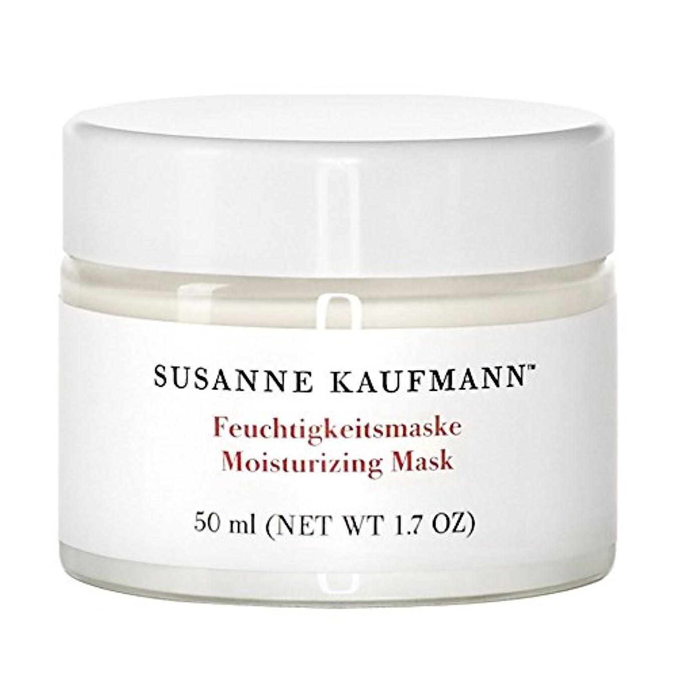 協会スナックダイヤルスザンヌカウフマン保湿マスク50ミリリットル x4 - Susanne Kaufmann Moisturising Mask 50ml (Pack of 4) [並行輸入品]