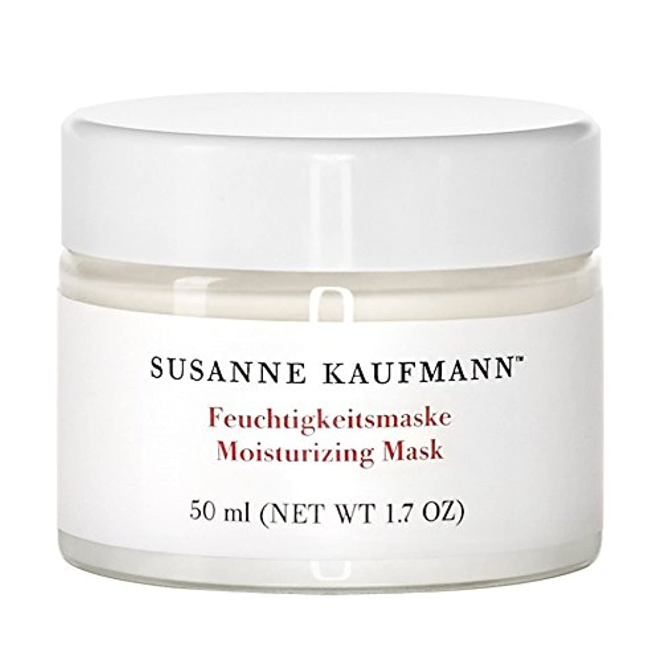 ヒューマニスティック許可後ろにスザンヌカウフマン保湿マスク50ミリリットル x4 - Susanne Kaufmann Moisturising Mask 50ml (Pack of 4) [並行輸入品]