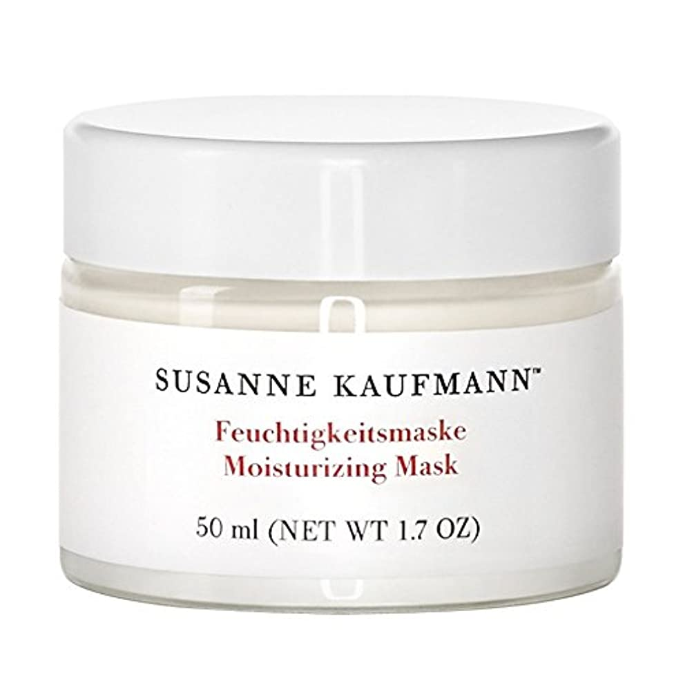 更新怠感麺Susanne Kaufmann Moisturising Mask 50ml (Pack of 6) - スザンヌカウフマン保湿マスク50ミリリットル x6 [並行輸入品]
