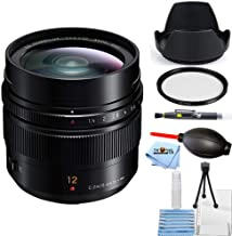 Panasonic Leica DG Summilux 12mm f/1.4 ASPH. Lens Starter Bundle Includes Tulip Hood Lens, UV Filter, Cleaning Pen, Blower, Microfiber Cloth and Cleaning Kit [International Version]