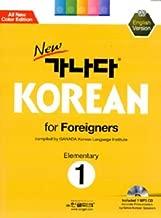 Korean for Foreigners I (With Cd): New Ga Na Da by Ganada Korean Institute (2010) Paperback