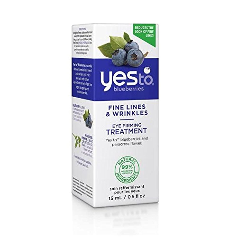 百科事典ただやるが欲しいはいブルーベリーアイクリーム15ミリリットルへ x4 - Yes to Blueberries Eye Cream 15ml (Pack of 4) [並行輸入品]