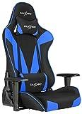 GALAXHERO ゲーミング座椅子 ゲーミングチェア 座椅子 回転 通気性 リクライニング ひじ掛け ファブリック 一年無償部品交換保証 ADJY603BU