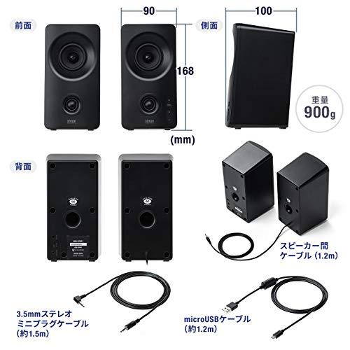 サンワダイレクトPCスピーカー3WAY接続(Bluetooth/3.5mm/USB)10Wツイーター搭載アンプ内蔵400-SP091