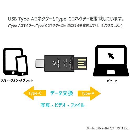 『SEKC microSDカードリーダー、Type-C 、Type-A USB 2.0対応 変換コネクタ 高速転送 ブラック STC-CR21』の2枚目の画像