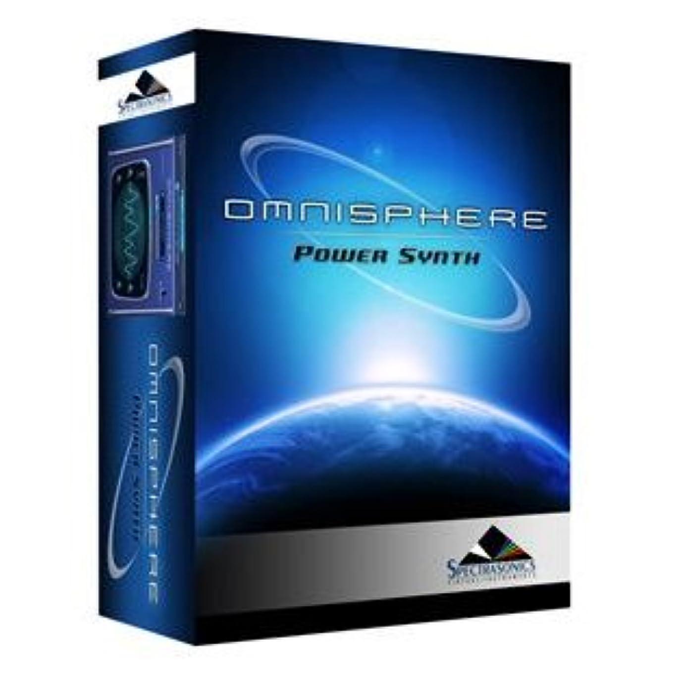 消化クスクス蒸気◆Spectrasonics  Omnisphere◆並行輸入品◆シンセ音源◆