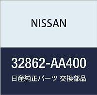 NISSAN (日産) 純正部品 ブーツ コントロール レバー スカイライン 品番32862-AA400