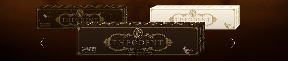 投獄革新サスペンドTheodent Toothpaste - Flouride Free - Luxury - Mint Classic - 3.4 oz