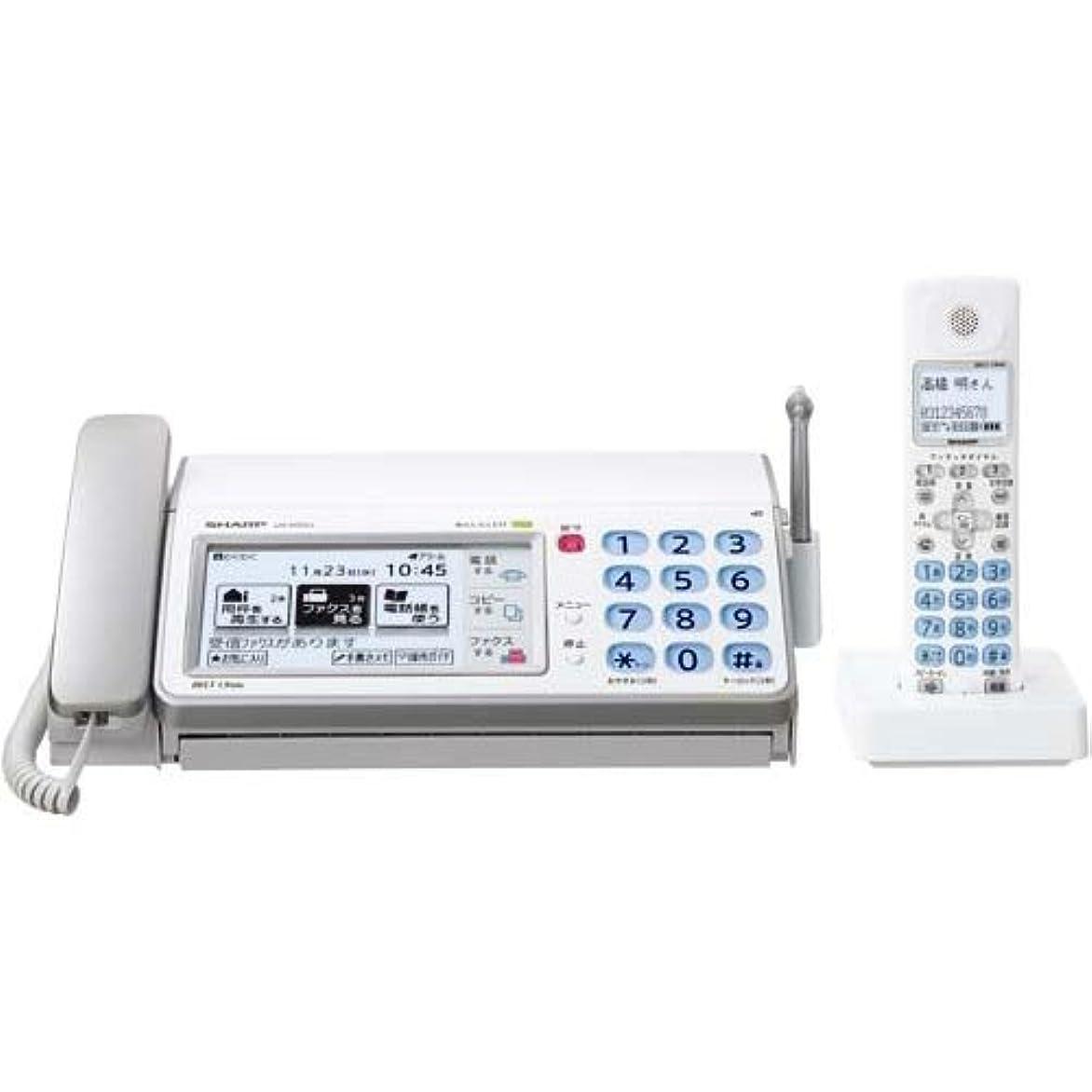 アンビエント時間振るシャープ デジタルコードレスFAX 子機1台付き 1.9GHz DECT準拠方式 UX-900CL