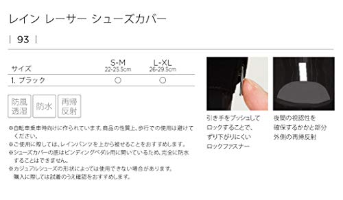 [パールイズミ]サイクルウェア93メンズブラックS-M
