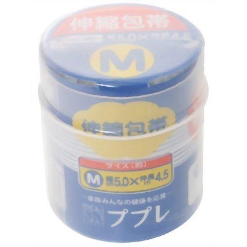 日進医療器 ププレ『伸縮包帯 M』