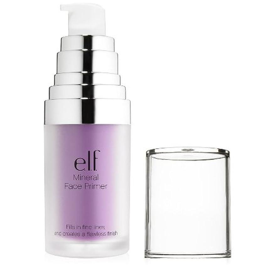 追い払う恐ろしいですチャンピオン(3 Pack) e.l.f. Studio Mineral Infused Face Primer - Brightening Lavender (並行輸入品)