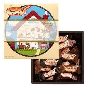 ちんすこうショコラmini箱入り 40個入×6箱 ファッションキャンディ 沖縄 バレンタイン チョコ ひと口サイズ