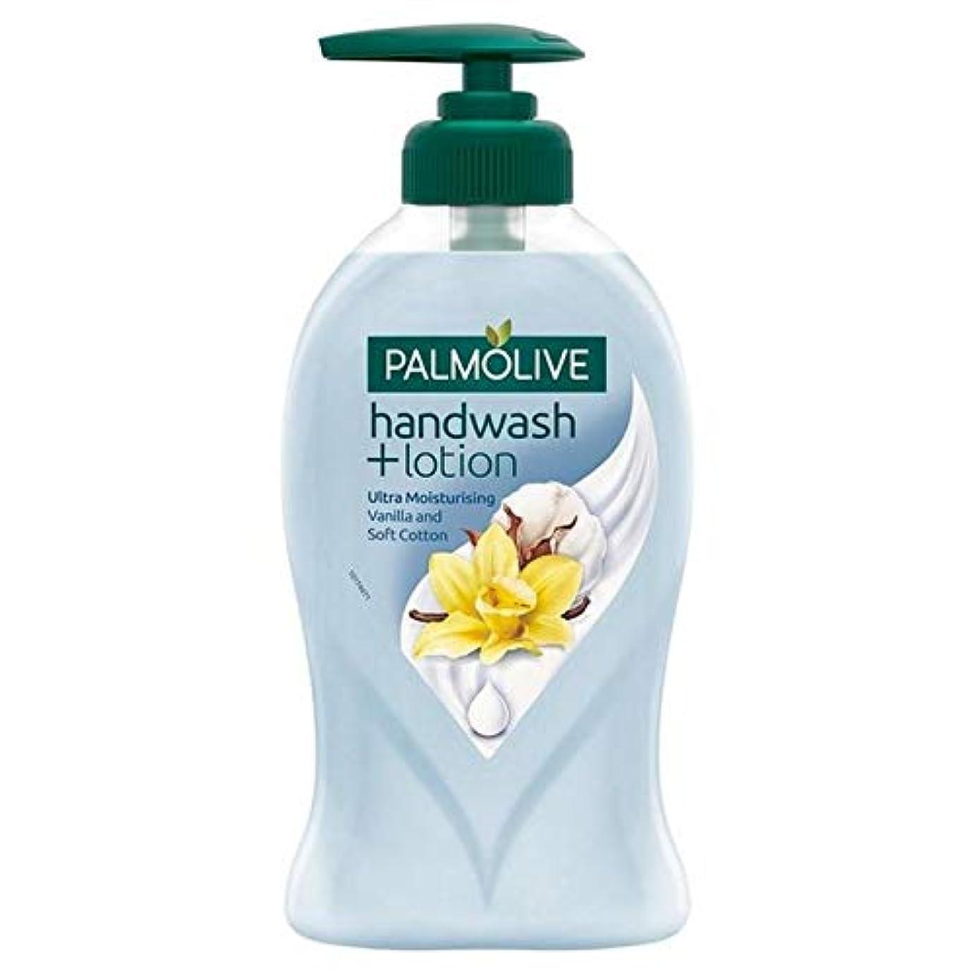 話す収束はげ[Palmolive ] Palmolive社手洗い+ローションバニラ&ソフトなコットン250ミリリットル - Palmolive Handwash + Lotion Vanilla & Soft Cotton 250ml [並行輸入品]